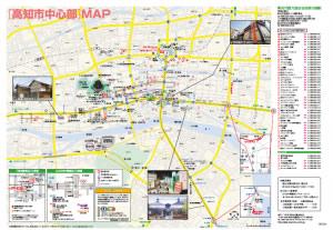 写真:高知中心部マップ/高知県中部マップ